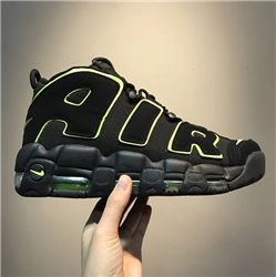 Nike Air More Uptempo Men Basketball Shoe AAAA 264