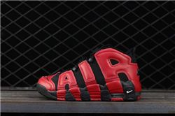 Women Air More Uptempo Nike Sneakers AAAA 239