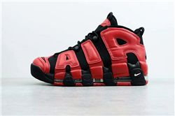 Nike Air More Uptempo Men Basketball Shoe AAAA 267