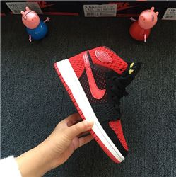 Kids Air Jordan I Sneakers 215