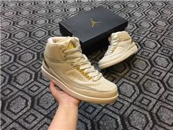 Men Basketball Shoe Air Jordan II Retro AAAAA 217