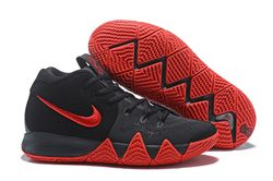 Men Nike Kyrie 4 Basketball Shoes 376