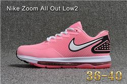Women Nike Zoom All Out Low Sneakers KPU 216