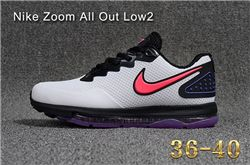 Women Nike Zoom All Out Low Sneakers KPU 217