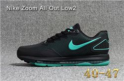 Men Nike Zoom All Out Low Running Shoes KPU 267