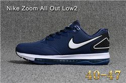 Men Nike Zoom All Out Low Running Shoes KPU 275