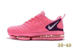 Women Nike Air Max 2019 Sneakers KPU 218