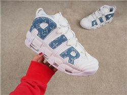 Nike Air More Uptempo Men Basketball Shoe AAAA 285