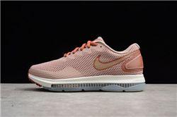 Women Nike Zoom All Out Low Sneaker AAA 209