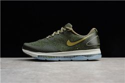 Men Nike Zoom All Out Low Running Shoe AAA 239