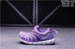 Kids Nike Dynamo Free Sneaker 241