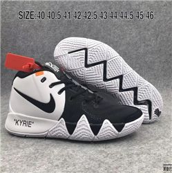 Men Nike Kyrie 4 Basketball Shoes 387