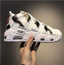 Nike Air More Uptempo Men Basketball Shoe AAAA 291