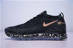 Men Nike Air Max UL 19 Amming Cushion Running...