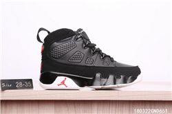 Kids Air Jordan IX Sneakers 206