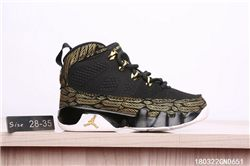 Kids Air Jordan IX Sneakers 209