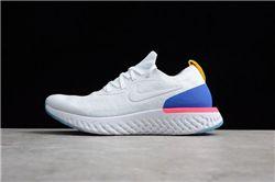 Men Nike Epic React Flyknit Running Shoe AAAA 259