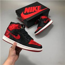 Men Air Jordan 1 Retro Bred Royal AAAAA 431