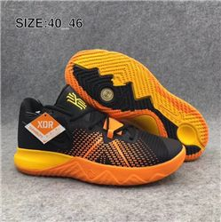 Men Nike Kyrie Flytrap Basketball Shoes 400