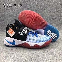 Men Nike Kyrie 2 Basketball Shoes 401