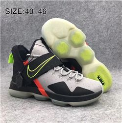 Men Nike LeBron 14 Basketball Shoes 554