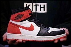 Men Basketball Shoes Air Jordan I Retro AA 45...