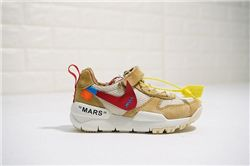 Kids Off White x Tom Sachs x Nike Craft Mars Yar 266