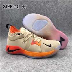 Men Nike Paul 2 Basketball Shoe 246