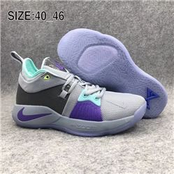 Men Nike Paul 2 Basketball Shoe 237