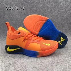 Men Nike Paul 2 Basketball Shoe 239