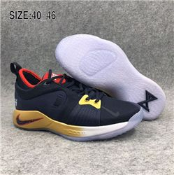 Men Nike Paul 2 Basketball Shoe 240