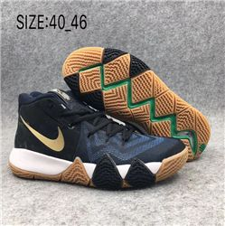 Men Nike Kyrie 4 Basketball Shoes 405