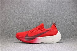 Men Nike React Vapor Street Running Shoes AAAA 283