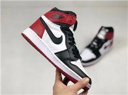 Women Sneaker Air Jordan 1 Retro AAAA 311