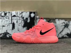 Men Nike Kyrie 4 Basketball Shoes 410