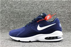 Men Nike Air Max 93 Running Shoes KPU 378