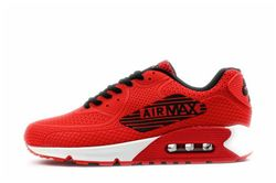 Men Nike Air Max 90 Running Shoes KPU 387