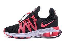 Women Nike Shox Gravity 908 Sneakers 266