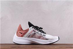 Women Nike Sneakers AAA 230