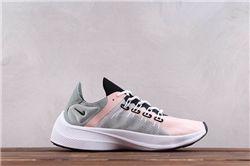 Women Nike Sneakers AAA 232