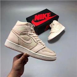 Men Basketball Shoes Air Jordan I Retro AAAAA 490