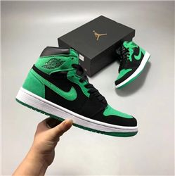 Men Air Jordan 1 Retro Basketball Shoe AAAAA 507