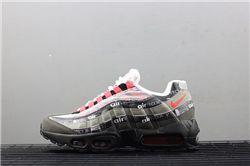 Men Nike Air Max 95 Running Shoe AAAA 337