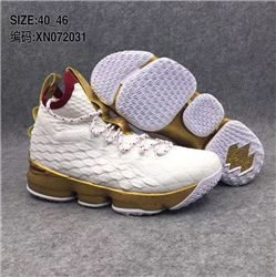 Men Nike LeBron 15 Basketball Shoes 699