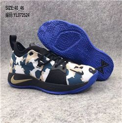 Men Nike Paul 2 Basketball Shoe 230