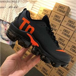 Men Nike Air VaporMax TN Running Shoe 267