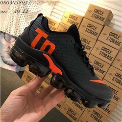 Men Nike Air VaporMax TN Running Shoe 267