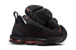 Women LeBron 16 Nike Sneaker 245