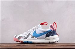 Men Nike Mars Yard ts Ruuning Shoes AAA 305