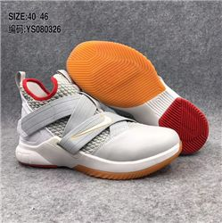 Men Nike LeBron Soldier 12 Basketball Shoe 72...
